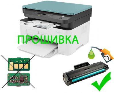 Прошивка принтеров и МФУ Pantum (обновление от 19 мая 2021г)